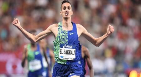El-Bakkali
