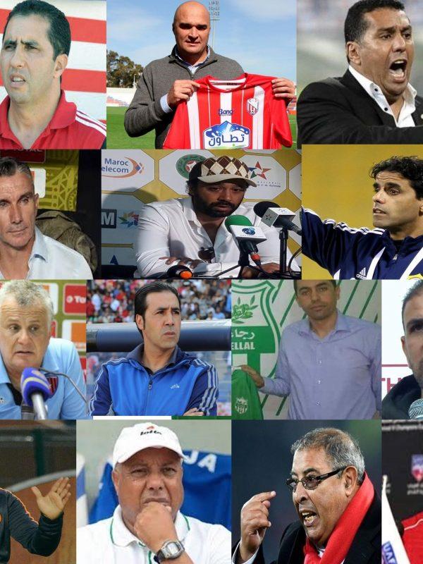 Maroc: Coachs, vous êtes virés!