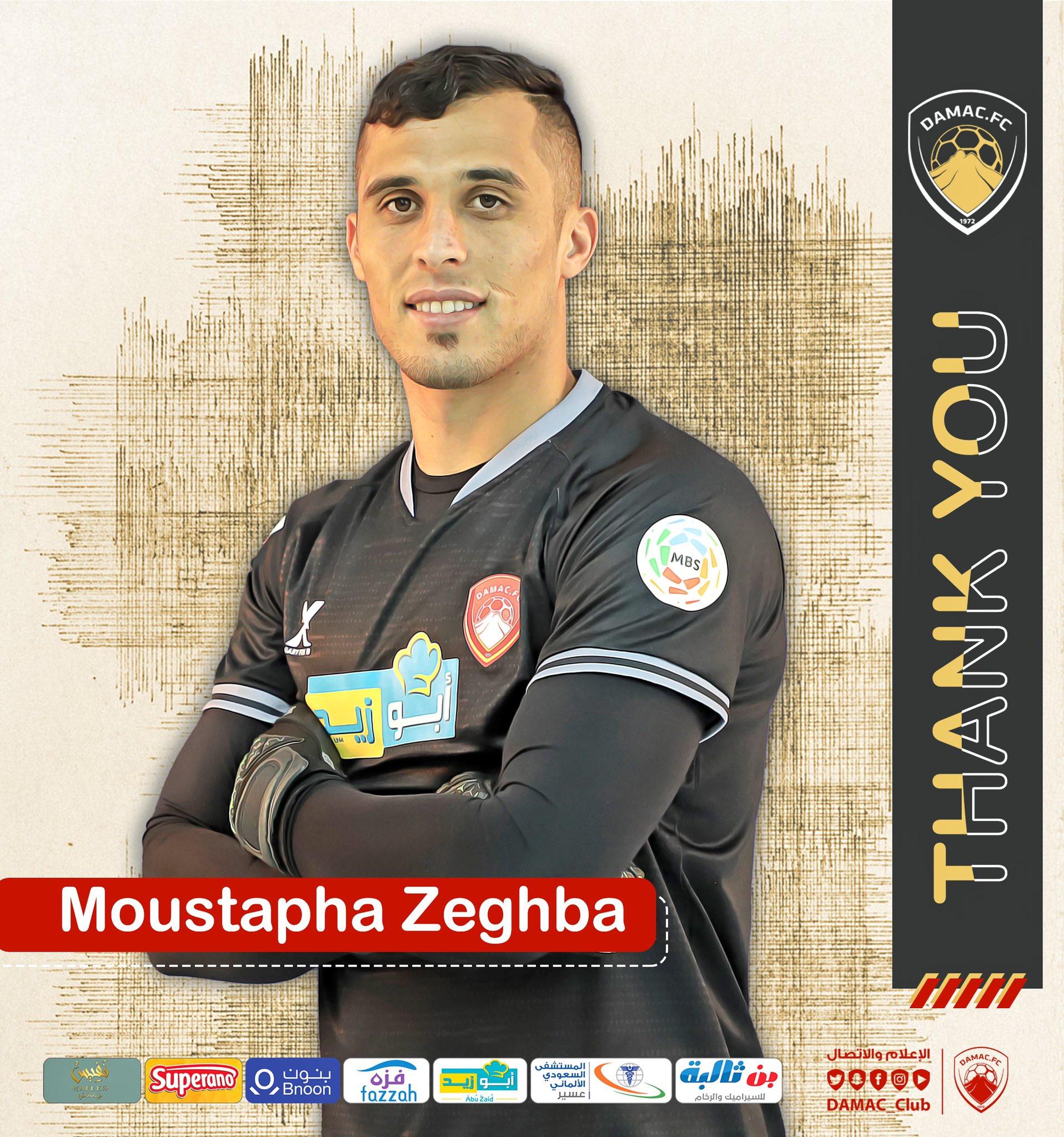 Moustapha Zeghba a encaissé 18 buts en 8 rencontres avec Damac FC