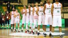 Basket Maroc - Afrobasket