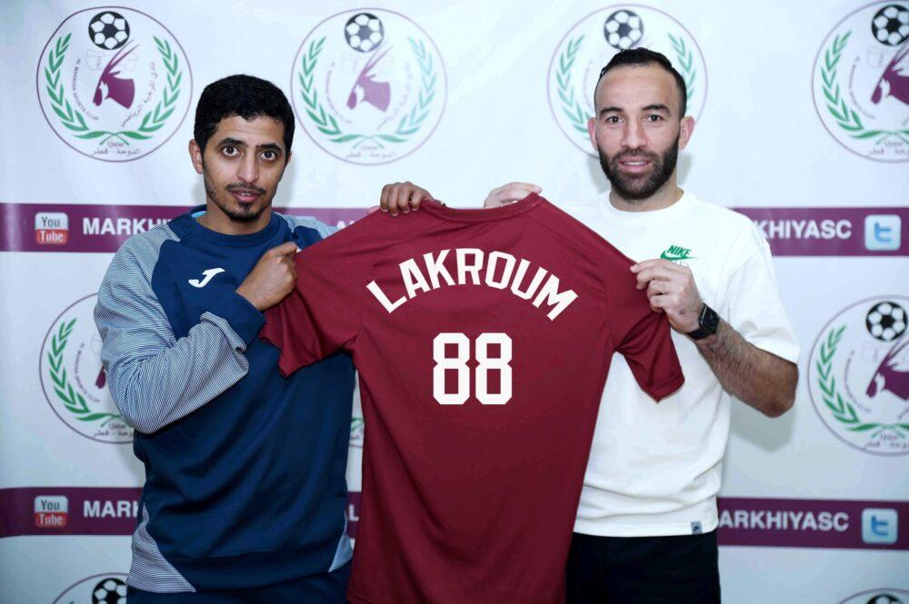 Sid Ali Lakroum signe à Al-Markhiya