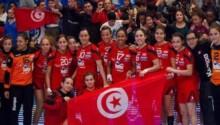 Les Tunisiennes préparent la CAN de handball