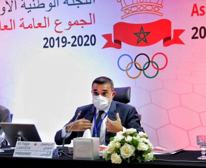 Faïcal Laraichi président Comité olympique Maroc - AGO