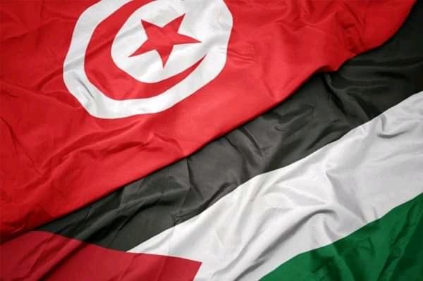 Les drapeaux tunisien et palestinien côte à côte.