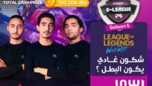 E-League-S5-piste-League-Of-Legends2 (3)