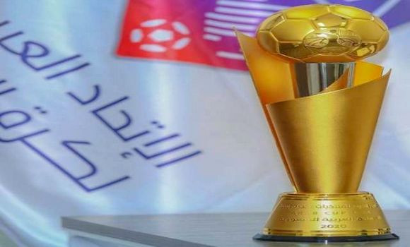 Coupe arabe des nations