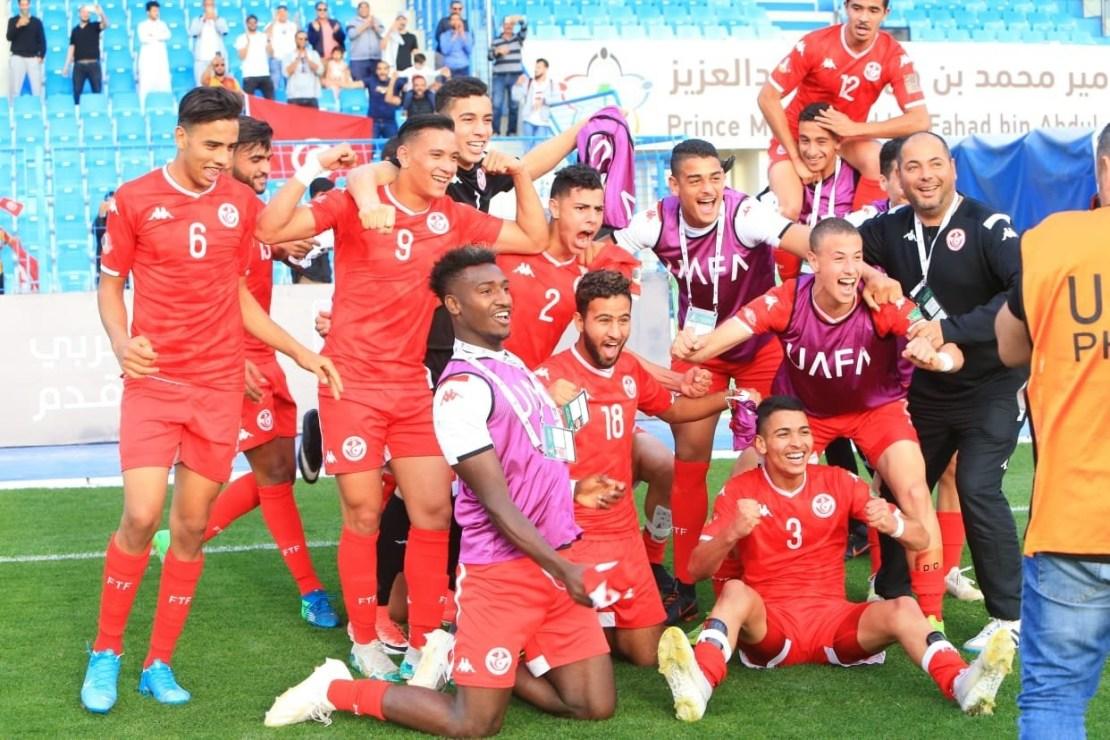 La sélection tunisienne U20.