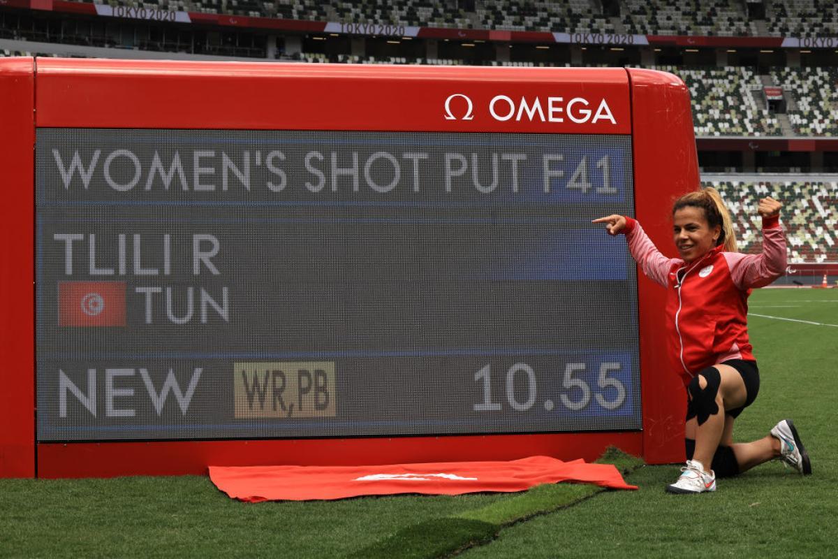 Raoua Tlili bat le record du monde