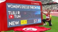 la Tunisienne Raoua Tlili
