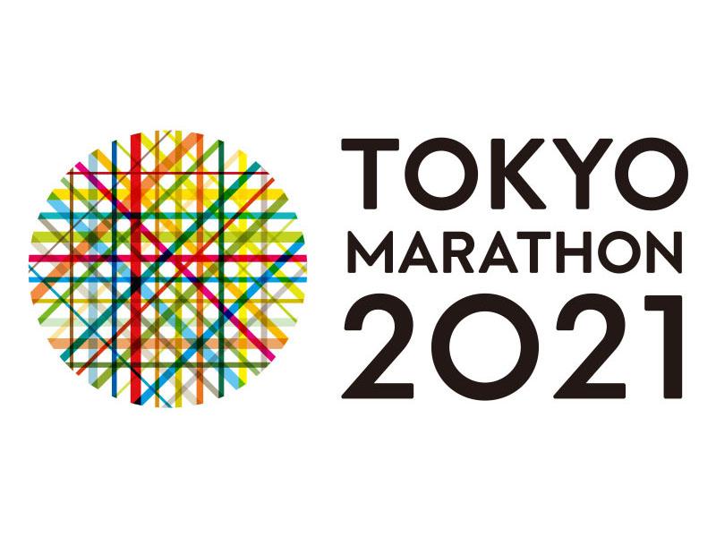 L'édition 2021 du marathon de Tokyo aura lieu en 2022.