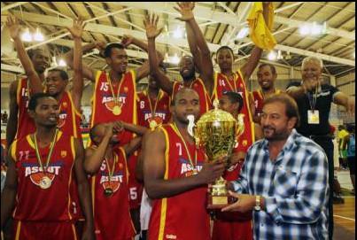 ASCUT Madagascar basket